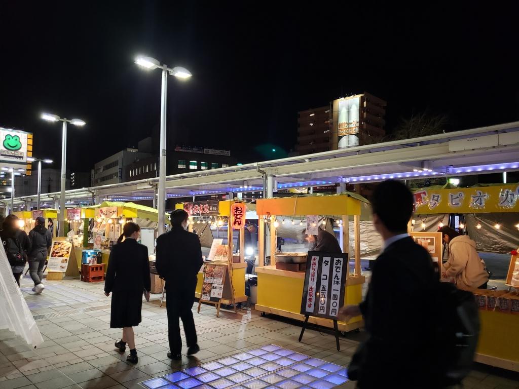 黒埼駅前出店