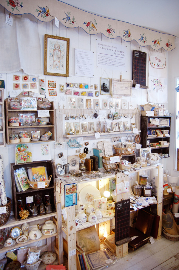 パリ&プロヴァンス蚤の市雑貨展