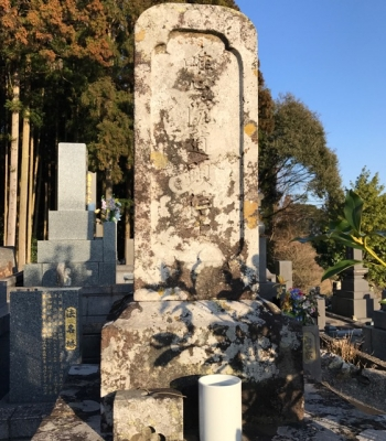 福田安兵衛門の墓