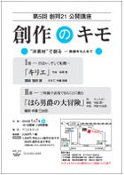 2015_kimo.jpg
