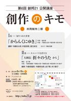 bunner_kimo_201508.jpg