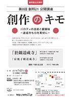 kimo_2017.jpg
