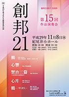 2017_soho21.jpg