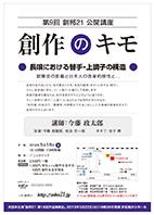 2018_kimo_9.jpg