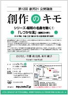 kimo_12.jpg