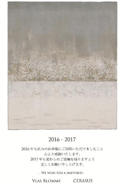 2016ONLINE - コピー.jpg