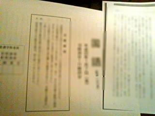 20111101_2550980.jpg