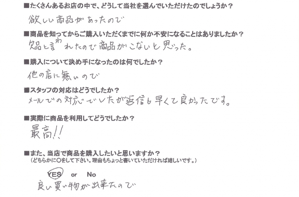 OMP桜目B