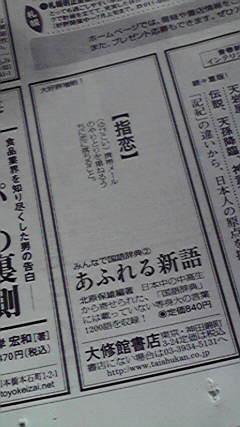 P1010308.jpg