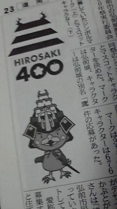 2009102022210000.jpg