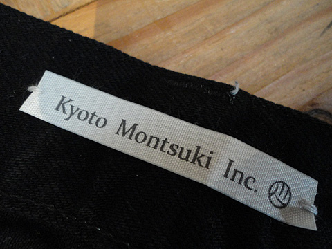 KURO-kyoto-montsuki-4.jpg