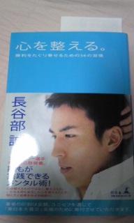 110529_1336521.jpg