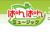 ロゴ変化2