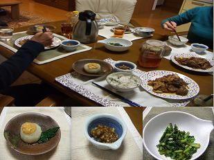 夕食は5人分