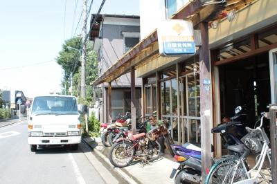 朝霞の自転車屋さん