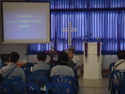 チェンマイ教会