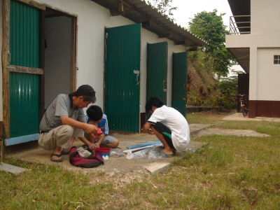 トイレの電気修理1