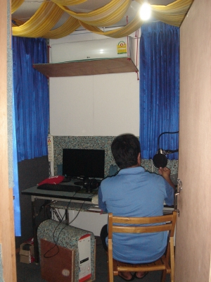 Akha_Radio_Station2