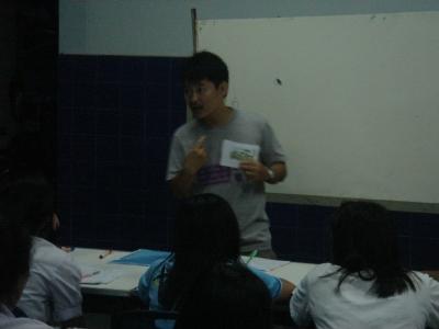 中国語教室2