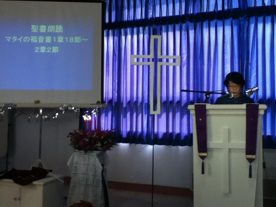 jp_church_goto