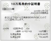 2015121305