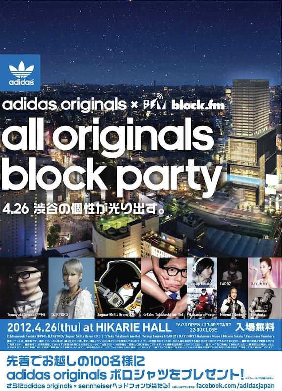 xHikarie_adidas_blockfm_Party-thumb-576x800-102719.jpg.pagespeed.ic.bwR5ANQYFq.jpg