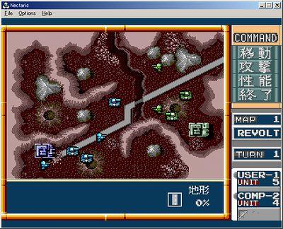 ネクタリス(Windows版)のゲーム画面
