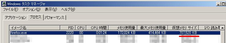 Firefox 3 with AVG8