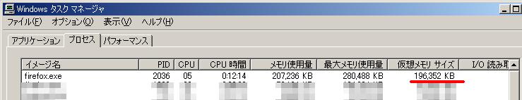 Firefox 3 with Avira AntiVir