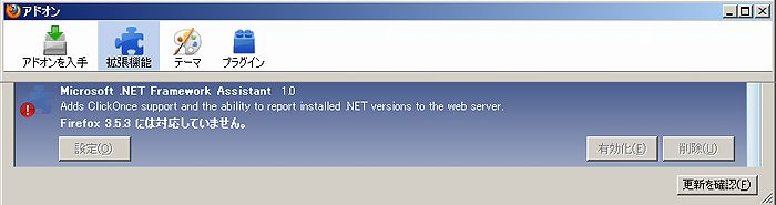 Microsoft .NET Framework Assistant 1.0@Firefox