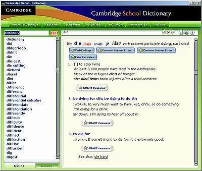 Cambridge School Dictionary[2008:1st]