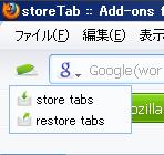 storeTab[1.0]
