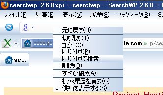 SearchWP [2.6.0]