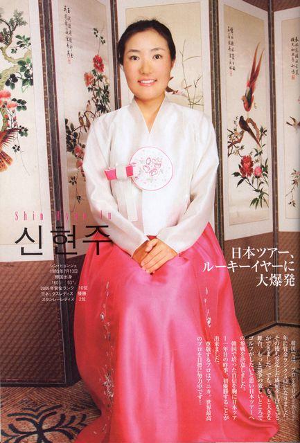 週刊ゴルフダイジェスト1月31日号「韓流美女から新年のごあいさつ」に掲載されました