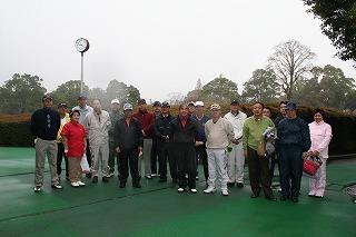 平成19年12月23日(日)  真名カントリークラブにおいて、第3回親睦コンペが開催されました。
