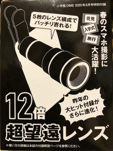 IMG_3576rennzu.jpg