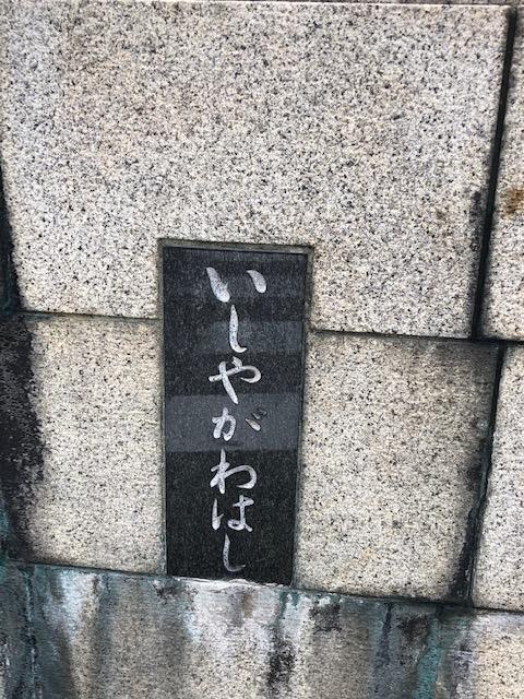 IMG_4526isiyagaqwa1.jpg
