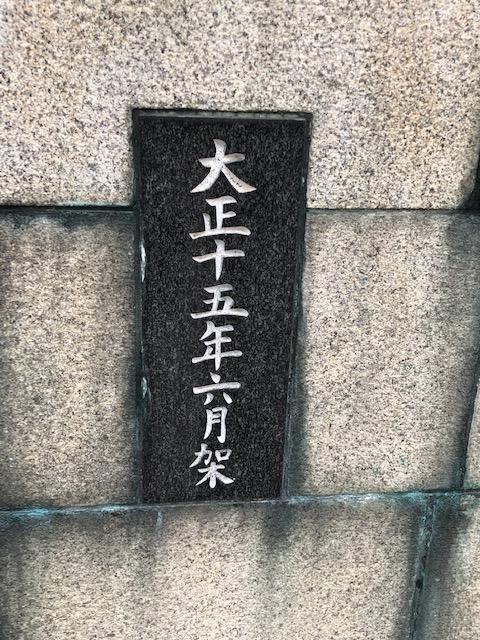 IMG_4528isiyagawa2.jpg