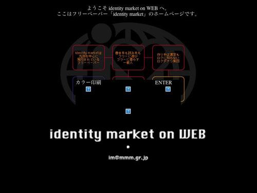 IMonWEB_01年9月[archive.org]