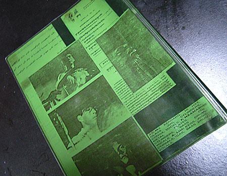ルーズリーフバインダー裏1985