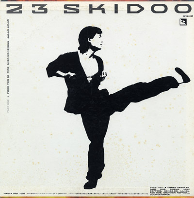 23skidoo - urban gamelan 裏