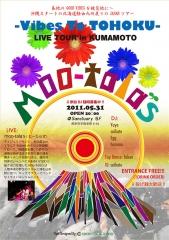Moo-Talas 熊本ライブ フライラー