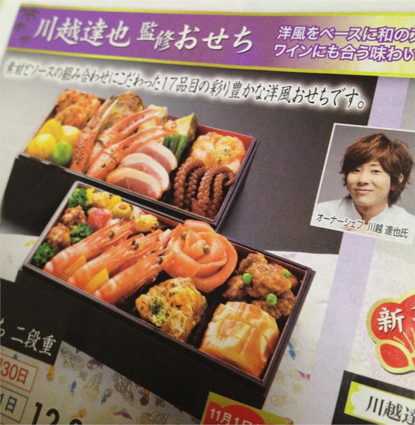 お肉食べようのうた - recochoku.jp