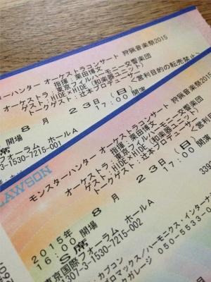 狩猟音楽祭2015チケット
