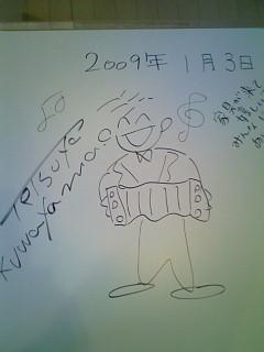 20090103154003.jpg