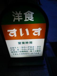 20090526182740.jpg