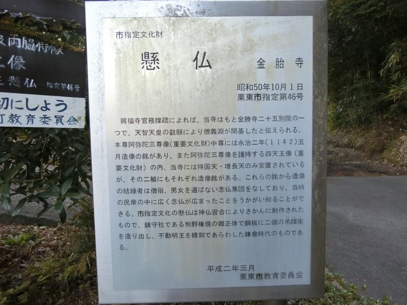 委員 教育 栗東 会 市