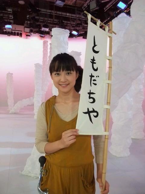 菊池麻衣子の画像 p1_22