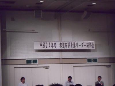 福島県青連・山川会長からのあいさつ