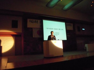 ゲンキー・藤永社長の講演